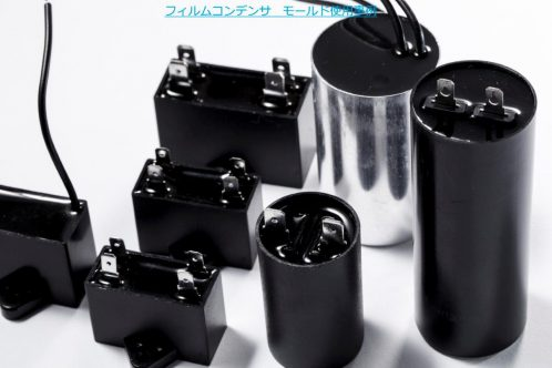 Capacitor manufacturer Company A